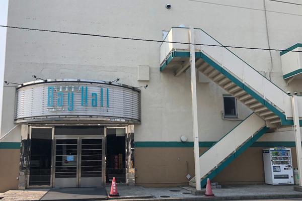 bayhall